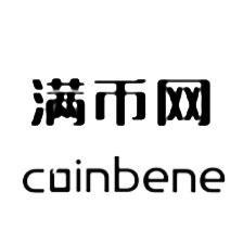 满币网-CoinBene
